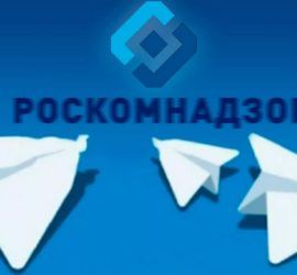 бесплатный прокси для API телеграмм-Город мастеров 1