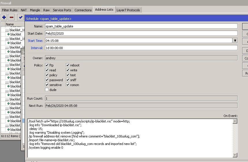 DDOS blacklist для mikrotik и squidГород мастеров 2 🔴 DDOS blacklist для mikrotik и squid