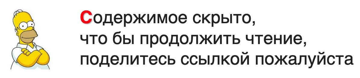 🔴 Чистые установочные образы для Макинтоша
