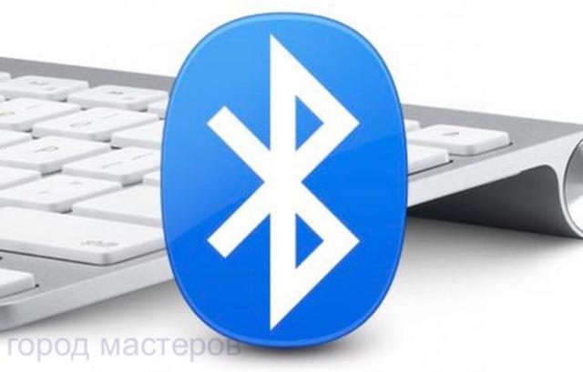 Как посмотреть версию Bluetooth адаптера в MAC OSx🔴 Как посмотреть версию Bluetooth адаптера в MAC OSx